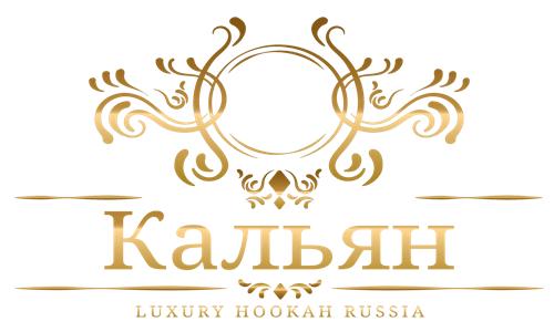 Chicha russe HOOKAH KZK